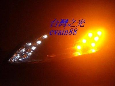 《※台灣之光※》全新FORD FOCUS 09 10 11 12年福克斯高品質DRL魚眼黑框大燈組LED方向燈MK2電調