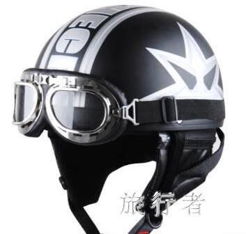 摩托電動車頭盔男女半覆輕便式半盔四季安全帽夏 BF2439