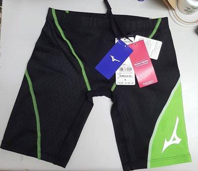 Mizuno 競泳練習型 泳褲  (STREAM AQUTIVA)  N2MB9041
