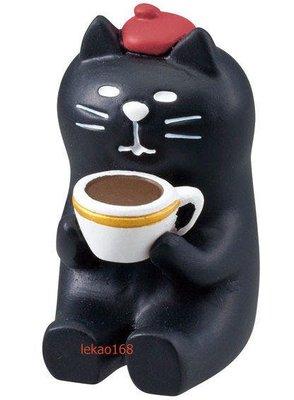 Decole concombre加藤真治2018年中秋月圓了喫茶店愛喝咖啡的黑貓人偶配件組 (9月新到貨   )