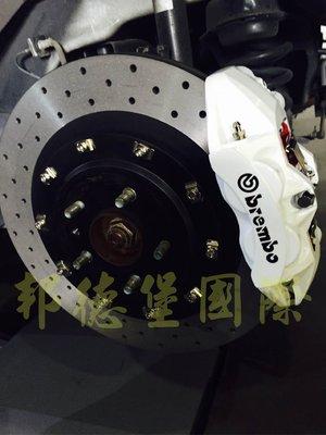邦德堡國際 LUXGEN U5 U6 U7 M7 V7 前大四活塞煞車組 雙片式浮動碟 可另購後加大碟組