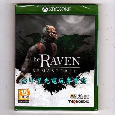 【Xbox One原版片】☆ 烏鴉 重製版 ☆中文版全新品【台中星光電玩】