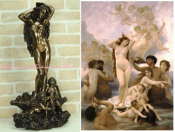 點點蘑菇屋{名畫雕像擺飾}義大利進口古典雕塑~維納斯誕生(大) 愛神Venus 美神 希臘神話 仿銅雕像 現貨 免運費