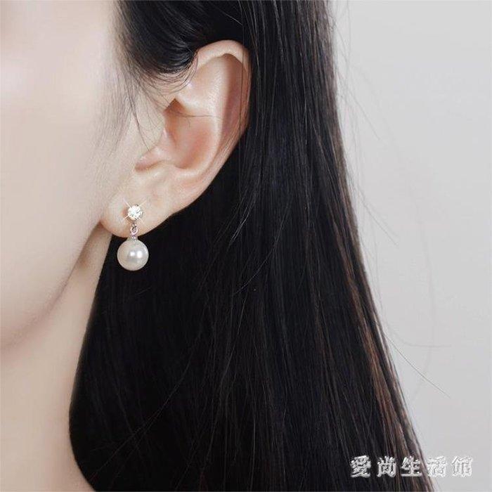 耳環 正圓貝殼珍珠小耳墜女耳環配飾品耳釘文藝氣質韓版 AW2433