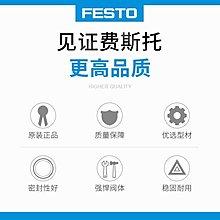 【可開發票】現貨全新原裝正品FESTO費斯托HEE-D-MAXI-24編號172962安全啟動閥[五金]