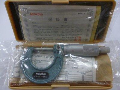 @ 哈姆司特太郎的店 [量具類] 日本三豐外徑分厘卡 175-200mm 103-144