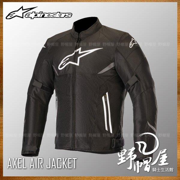 三重《野帽屋》義大利 Alpinestars A星 AXEL AIR 防摔衣 夏季 網眼 夾克 透氣。黑白