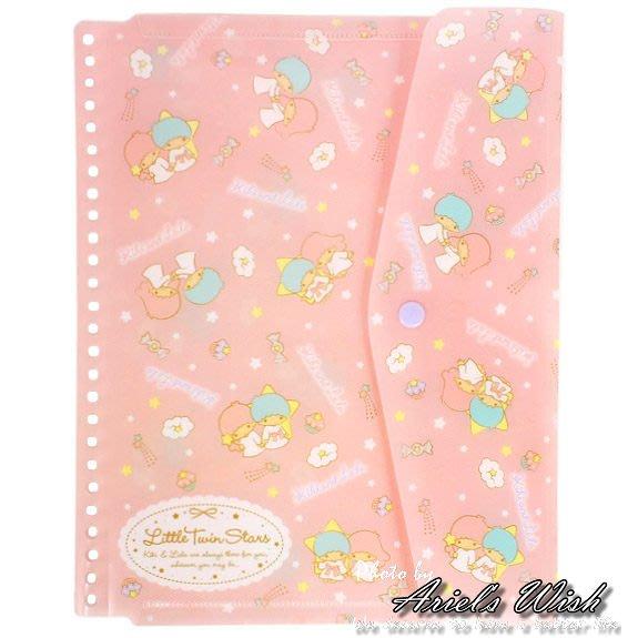 Ariel's Wish-日本Sanrio限定twin stars粉色系雙子星活頁收納袋B5 26孔夾資料夾-最後一個
