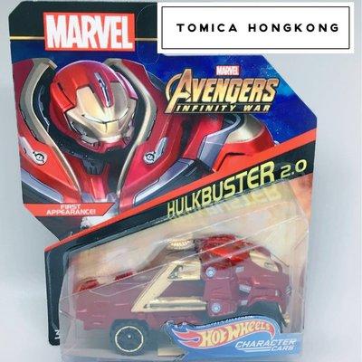 Hot Wheels | Hulkbuster 2.0 | Avengers Infinity War | Marvel Comics
