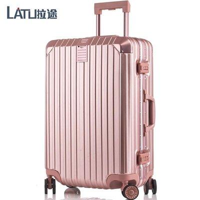 #行李箱 #行李喼 #旅行箱 #拉桿箱 #luggage #trunk 行李箱ins網紅萬向輪男女拉桿箱旅行箱學生28鋁框潮20寸復古箱子