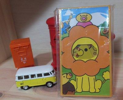 日版日本限定Mister Donut 波堤獅與好朋友經典復古掌上型手動遊戲機 波堤獅變臉