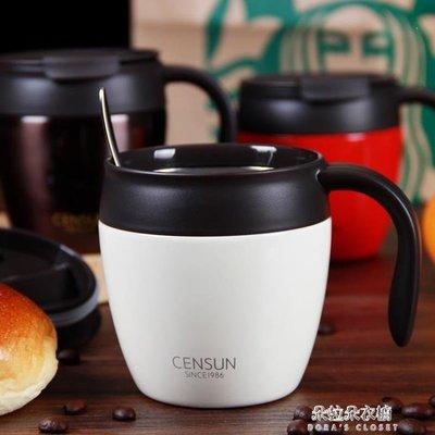ZIHOPE 咖啡杯不銹鋼雙層杯子保溫馬克杯帶蓋勺咖啡杯家用辦公茶杯男女水杯奶杯ZI812