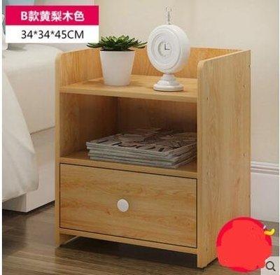 『格倫雅』單抽屜簡易床頭櫃簡約現代收納小櫃子儲物櫃宿舍臥室組裝床邊櫃^25772
