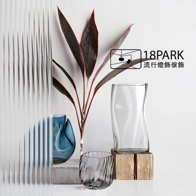【18Park 】生活品味 pinch [ 捏回花器-A ]