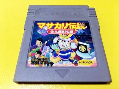 幸運小兔 GB遊戲 GB 金太郎 RPG篇 マサカリ傳說 GB卡帶 任天堂 GameBoy GBC、GBA 適用 D6