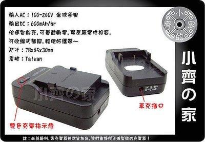 小齊的家 BENQ DC-X600 E...