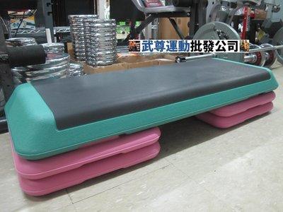 全新健身房踏板有氧運動健身踏板來美健身操健身器材家用韻律踏板(觀塘武專店自取價$580現貨)