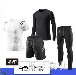 大尺碼跑步套裝 健身運動服四件套健身房晨跑速干訓練緊身衣 QQ9481