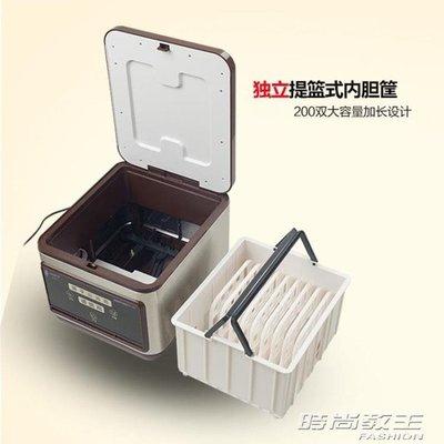 全自動筷子消毒機 商用微電腦智慧筷子機柜DBX
