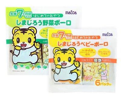 +東瀛go+ 大阪前田製果 巧虎蛋酥-原味/蔬菜 6袋入 7個月以上 嬰兒小饅頭 日本進口 MAEDA 小蛋酥
