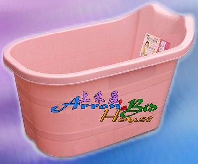 《上禾屋》KeyWay BX5中型泡澡桶PP材質、米色粉紅色淺藍色三款
