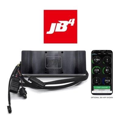 =1號倉庫= Burger BMS JB4 電腦 2020+ Toyota Supra A90