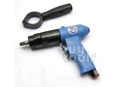 台灣工具-Air Wrench《低轉速》齒輪式三分氣動板手-150rpm、選購夾頭可當攻牙機兩用「含稅」
