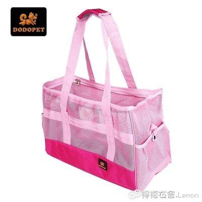 [優品購生活館]寵物包外出包旅行便攜貓包狗狗包貓袋籠子手提袋透氣包天網格