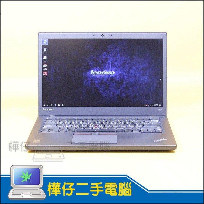 【樺仔二手電腦】Lenovo T450s i5五代CPU / 8G記憶體 / Win10作業系統 / 256G SSD