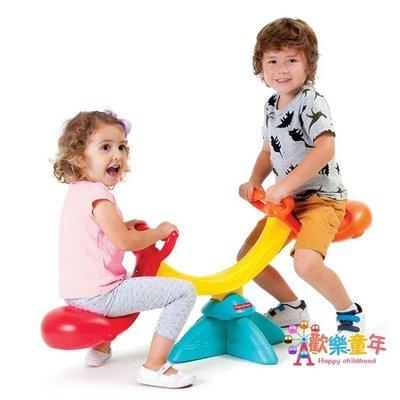 費雪兒童翹翹板幼兒園室內外塑料雙人搖馬木馬蹺蹺板玩具 XW