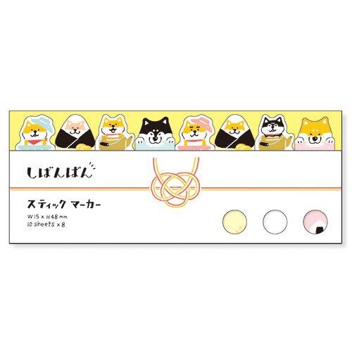 《散步生活雜貨-文具散步》日本製 Mind Wave-Stick marker 柴犬系列 分頁標籤貼 便利貼組55465