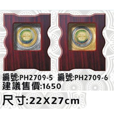 櫥窗式藝品 獎狀框 PH2709-5-6