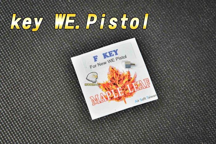 【翔準軍品AOG】楓葉 F key WE Pistol   手槍 HOP下壓器 對應 鑽石變態皮 016-0  台灣製造