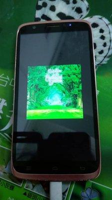 4G全頻機...可 wifi 5.5吋 富可視八核心商務型手機 InFocus m320e 慧型手機