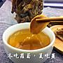 《小農手作坊》(現貨)純手工製作 黑糖薑片