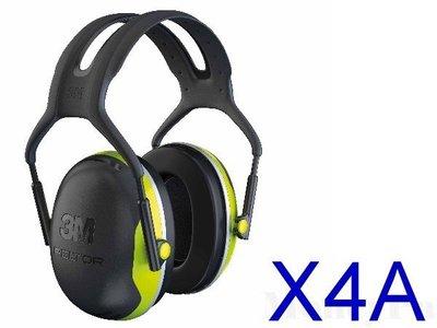 **花媽市集**3M個人防護系列 X4A頭戴式耳罩 (3M X4A耳罩 防噪音 施工工地 工廠噪音 另有 X3A X5A)