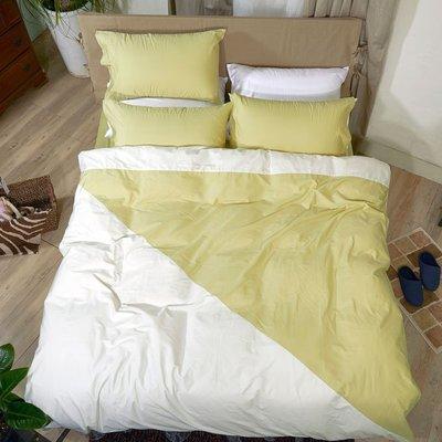 《60支紗》雙人床包/被套/枕套/4件式【跳躍】三角迷蹤 100%精梳棉-麗塔寢飾-