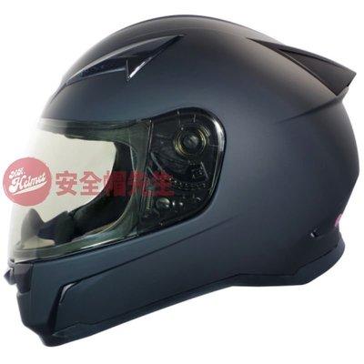 【安全帽先生】GP5 721 素色 消光黑 全罩 安全帽 送原廠帽袋