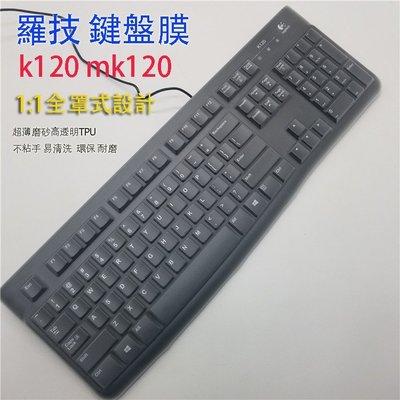 *蝶飛* 羅技 K120 mk120 ...