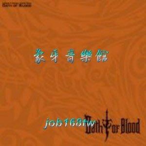 【象牙音樂】韓國人氣Game原聲-- 天堂II - Lineage II : Oath Of Blood OST