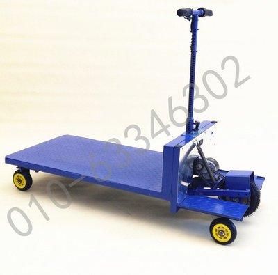 電動 充電 手推車 滑板車 載貨 載物 運輸車 板車 貨車 購物車 工廠 倉庫 公司(免運)