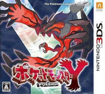 【二手遊戲】任天堂 3DS 精靈寶可夢 神奇寶貝 口袋怪獸 POKEMON Y 日文版 日版 日本機專用【台中恐龍電玩】