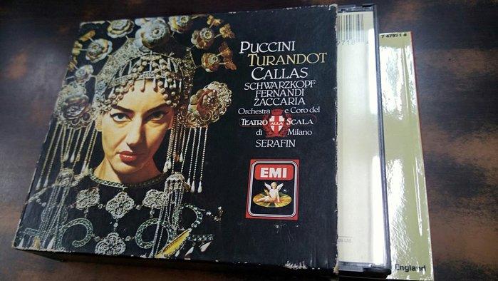 好音悅 Callas 卡拉絲 Serafin Puccini 普契尼 Turandot 2CD EMI 西德版無IFPI