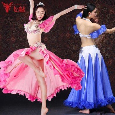 肚皮舞演出服套裝2018新款 雪紡性感東方舞表演服成人舞蹈服