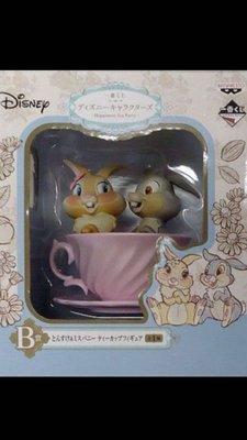 一番賞 Disney 下午茶派對 Happiness Tea Party B賞 小兔子 約12cm