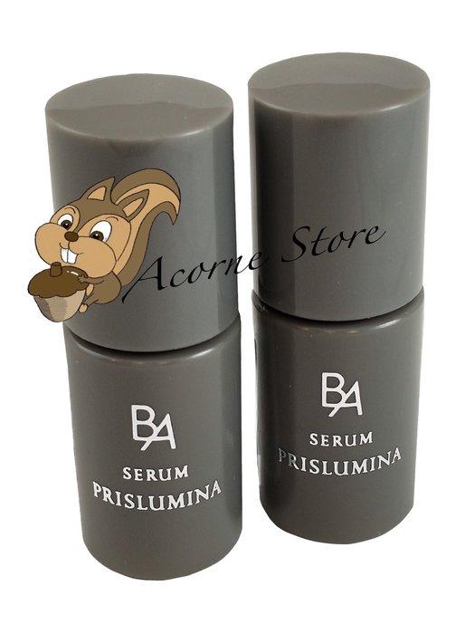 果子小舖.日本熱銷 POLA  B.A SERUM PRISLUMINA 活性精華液 4ML-試用品 隨身瓶 旅行組