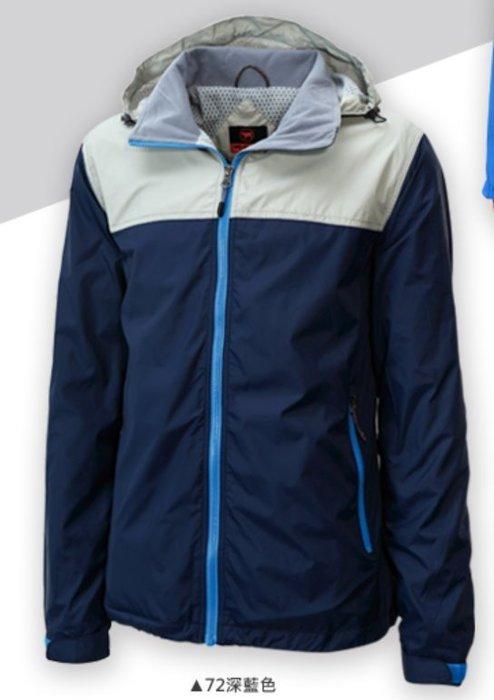 「喜樂屋戶外」WILDLAND男款輕量防風保暖外套 防風 保暖 透氣 2912-72深藍色