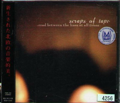 K - scraps of tape - Read between the lines at all - 日版 CD