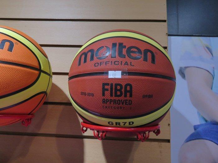 【iSport愛運動】MOLTEN FIBA指定品牌 七號籃球  正貨公司現貨 BGR7DYBW