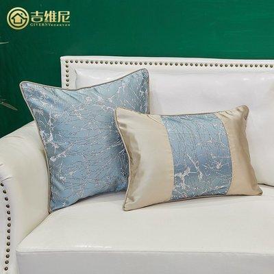 〖洋碼頭〗現代歐式靠枕含芯沙發客廳樣板間抱枕布藝居家腰枕方形靠墊 jwn532